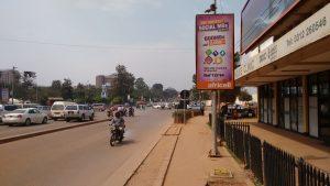 Sensor in Kampala